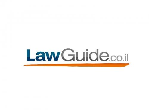 לוגו LAWGUIDE