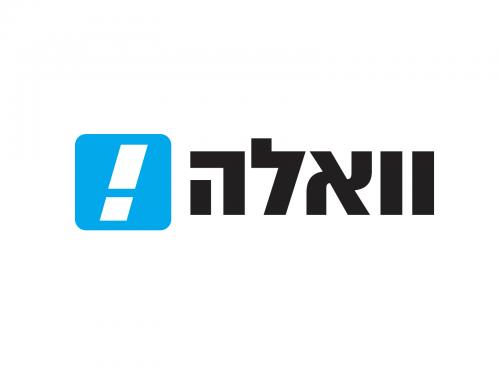 לוגו וואלה