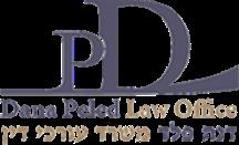 לוגו דנה פלד משרד עורכי דין