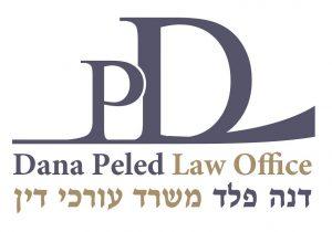 לוגו עורך דין דנה פלד